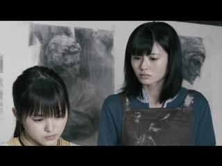Вампирская глина / chi o su nendo (2017)