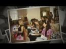 Школа молодых библиотекарей. Воспоминание