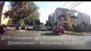 ДТП глазами регистратора Курск ул. Димитрова - Ватутина 28.09.18