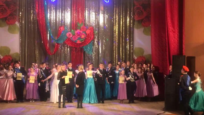 Хорошая репетиция перед Московскими дебрями