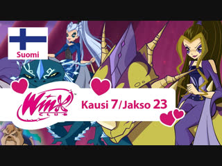 Winx-klubi: Kausi 7, Jakso 23 - «Alfean salaisuus» (Suomi)