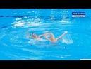Микс дуэт - наша золотая пара в синхронном плавании!