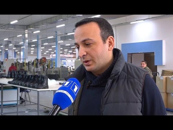 Հայ զինվորների ճտքակոշիկներն արտադրվում