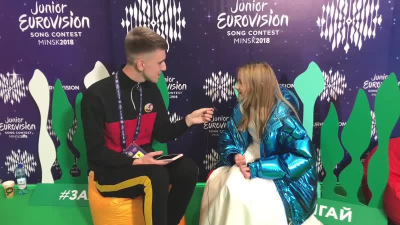 Эксклюзивное интервью ДАНЭЛИЯ ТУЛЕШОВА Спела KAZKA Плакала Детское Евровидение 2018 MONATIK