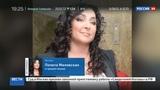 Новости на Россия 24 Лолита стала героиней интернет-троллинга