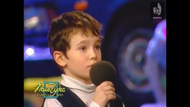 Поле чудес (02.02.2007)