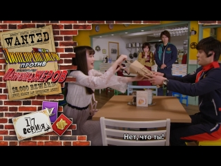 [dragonfox] Kaitou Sentai Lupinranger vs. Keisatsu Sentai Patranger - 17 (RUSUB)