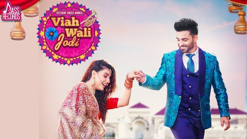 Viah Wali Jodi | ( Full HD) | Resham Singh Anmol | New Punjabi Songs 2019 | Latest Punjabi Songs