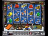Как выиграть казино | Секреты Схемы Алгоритмы