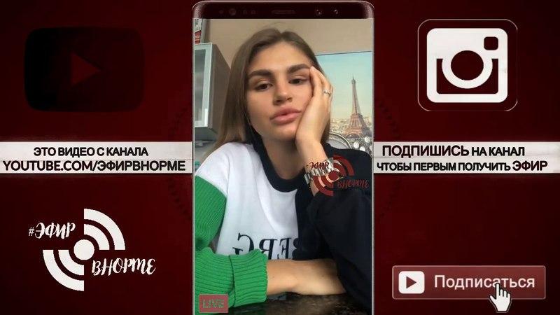Анастасия Миронова как перестать желеть себя, о спорте, путешествиях, программах тренировок 1.5.18