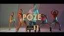 DEXA POZE OFFICIAL VIDEO 4K
