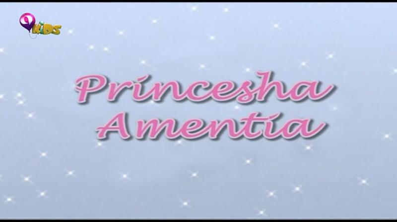 Winx Club Sezoni 2 Episodi 4 Princesha Amentia EPISODI I PLOTË
