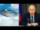 Russia Made An Announcement: UFOs Are Real!