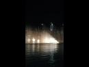 Фонтан Дубая музыкальный и танцующий фонтан Дубая,    Фонтан Дубая музыкальный и танцующий фонтан Дубая,  Фонтан Дубая