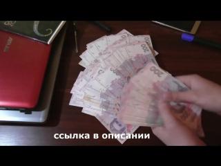 Заработал 200 тыс рублей за месяц в интернете