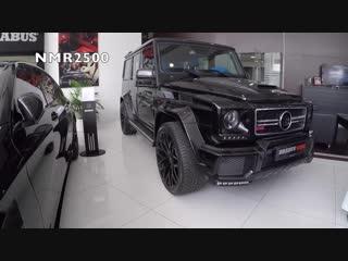 جي مرسيدس تعديل برابوس 850 حصان بسعر مليون و600 الف درهم 2016 Mercedes G63 Brabu