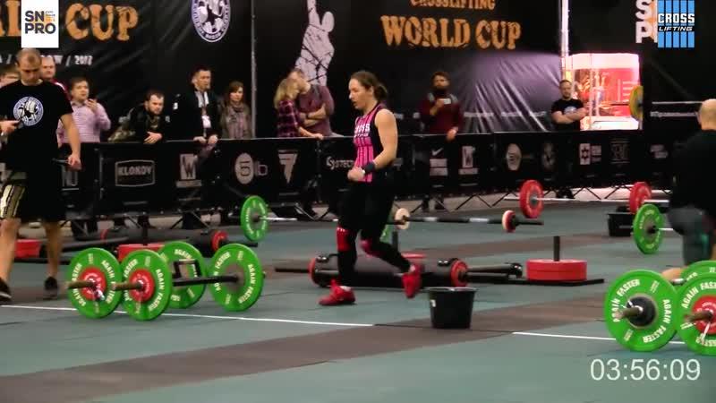 Кубок Мира по кросслифтингу женщины 65 кг 10 ноября 2018 год
