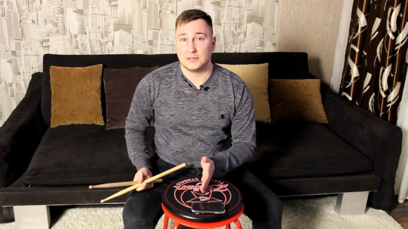 7 Заполнение с добавление бас барабана - Курс по заполнениям