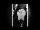 Пророчества преподобного Лаврентия Черниговского 2