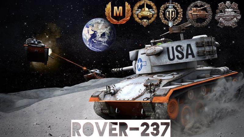 Rover-237 на карте «Эль-Аламейн» / MerjikITA