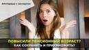 Андрей Мовчан о деофшоризации и том как сохранить и приумножить