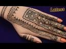 How to apply New Latest Mehndi Design For Hand 2018 Diwali Wedding Mehndi Navratri Design
