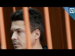 Исповедь обвиняемого в пожаре в Кемерове