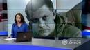 Экстренный выпуск новостей. Убийство Главы ДНР. 31.08.2018, Панорама