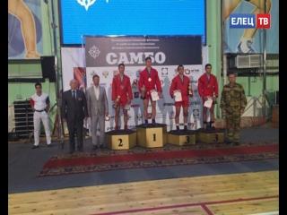 Иван Агафонов завоевал «серебро» Международного фестиваля по самбо #ЗдоровыйрегионЕлец