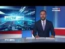 Итоги переговоров Крыма и Сирии прямое авиасообщение и торговые связи