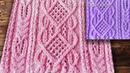 Ажурные ромбы с дорожками из кос Узор 143 от Хитоми Шида