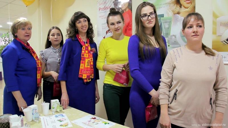 В офисе Фаберлик Невинномысска - пример видеосъемки от Видеоскульптор
