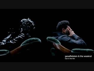 #MTVLIKE: Gesaffelstein & The Weeknd — Lost in the Fire