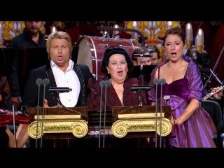 «Звездное трио». Концерт Кабалье, Марти и Баскова. Анонс