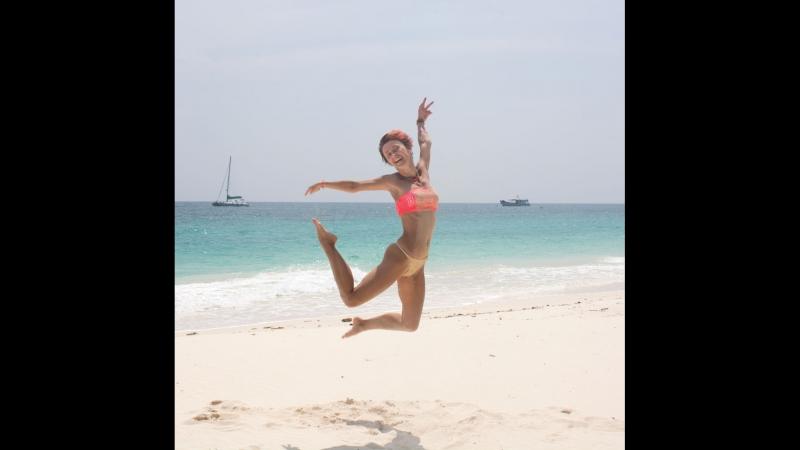Райский остров Майтон