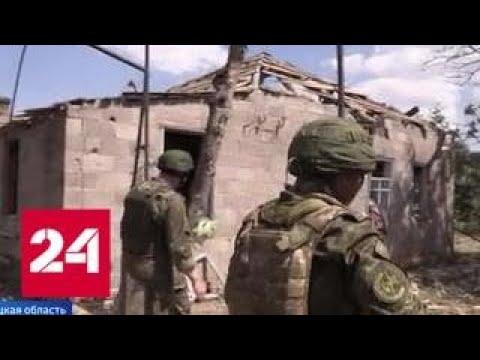 Били прицельно по жилым домам украинские силовики обстреливают ДНР из тяжелой артиллерии Россия…