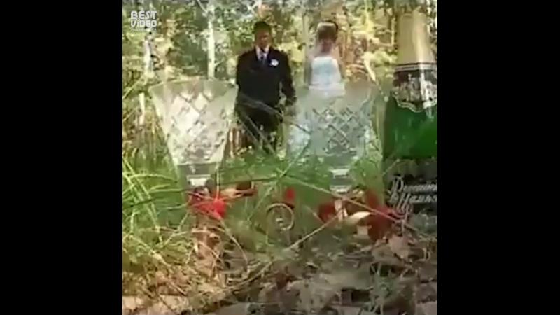 😂*(Свадебный блокбастер)*😂