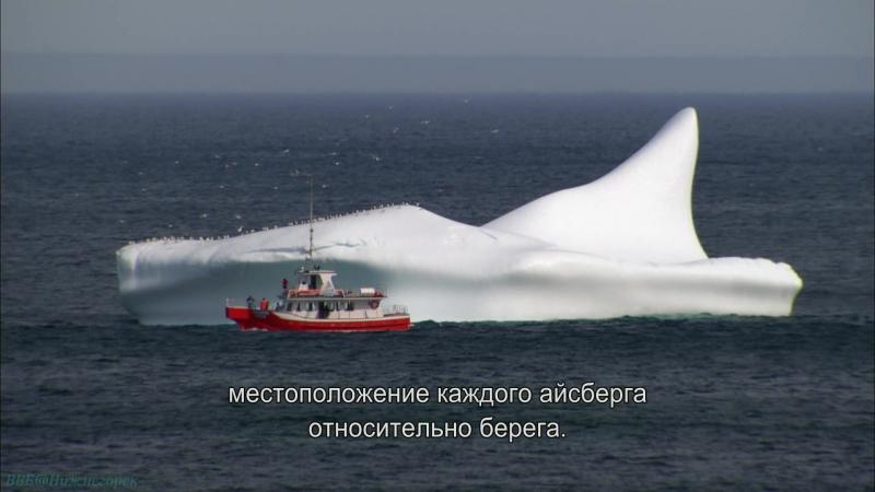 «Операция Айсберг» (Научно-познавательный, природа, путешествие, 2010)