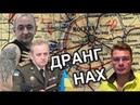 Генштаб Украины разработал план нападения на Россию