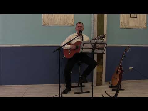 Музыкально-поэтический вечер Струны души. Владимир Зарубин (Живет моя отрада).