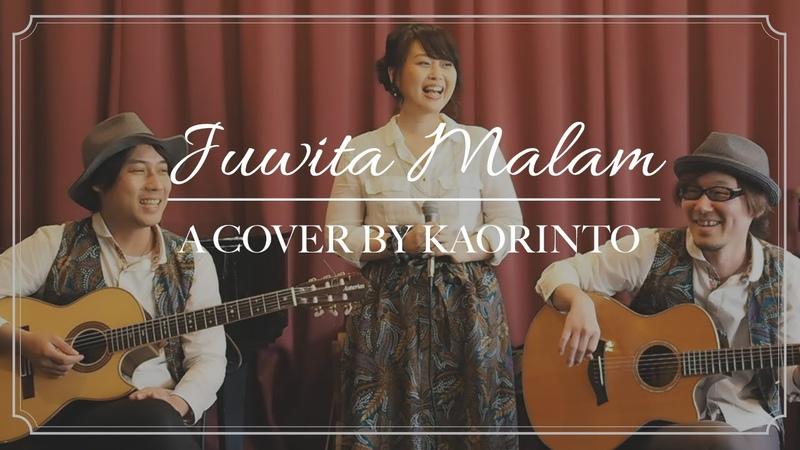 Juwita Malam - Jazz Funk Cover by KAORINTO (KARINTO Kaori MUKAI)