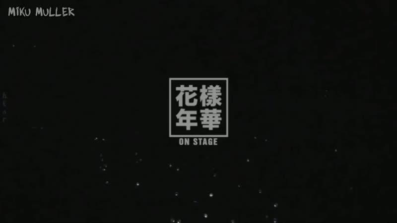 BTS - Never mind HYYH (Sub español - Roma - Hangul) ( 720 X 1280 ).mp4