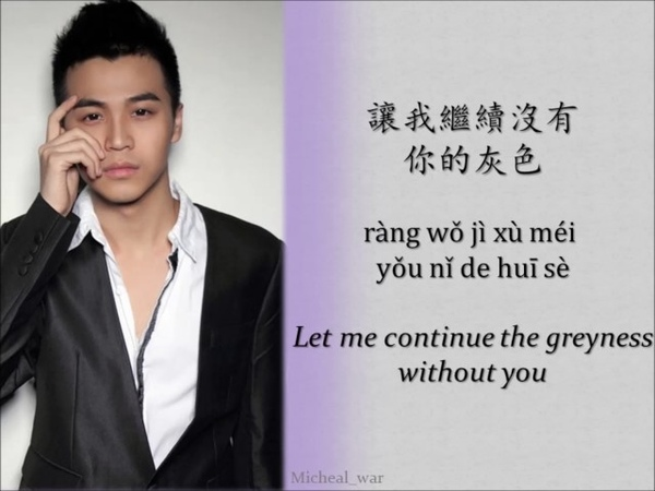 《不可抗力》电影同名主题曲 歌词- 孟瑞 Uncontrolled Love OST lyrics- MengRui | Chinese | Pinyin | English |