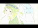 【GUMI】ルリトウワタ【オリジナルPV】