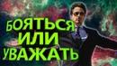 МАРВЕЛ БИТВА ЧЕМПИОНОВ/ВОЙНА СОЮЗОВ