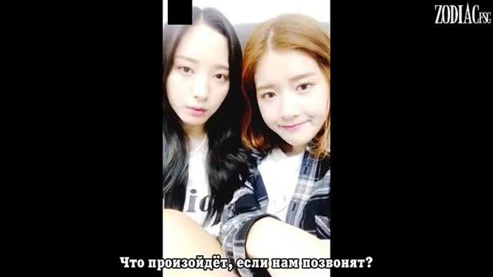 [RUS.SUB] WJSN (Cosmic Girls) Бона и Экси (07.04.2017)