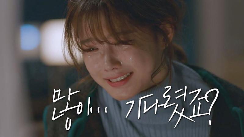 """[오열] """"얼마나 보고 싶었는데...."""" 눈물로 고백하는 김유정(Kim You-jung) 일단 뜨겁게"""