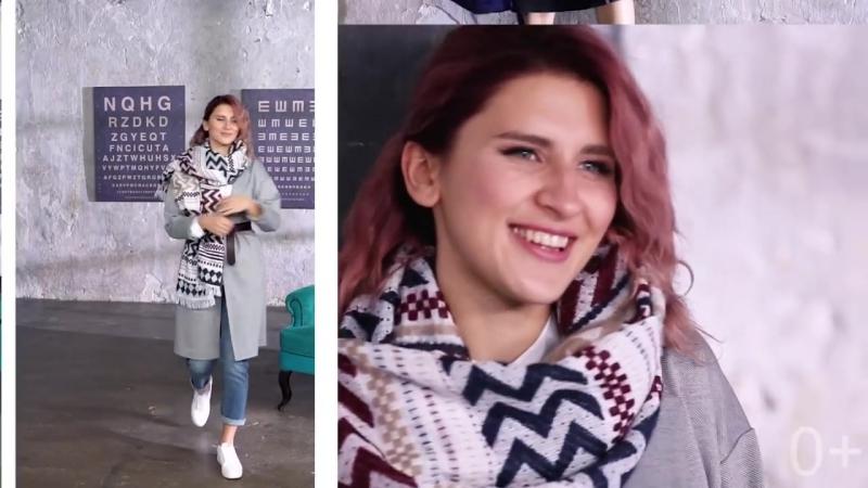 Лера Любарская Lookbook Лукбук осень 2017 Одежда на осень Стрит фэшн