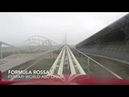 Formula Rossa POV - World's Fastest Coaster