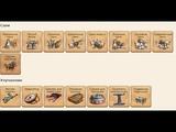 Improvements for the Klondike sled Улучшения для саней Клондайк